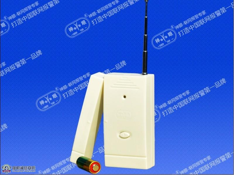 SY8383无线门磁